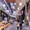Mercado gastronómico Japón