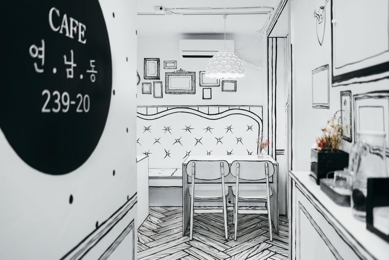 Cafe Yeonnam-dong 239-20 en Seúl